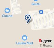 Arber, сеть интернет-магазинов