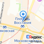 Travel Business Service на карте Санкт-Петербурга