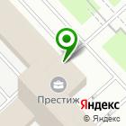 Местоположение компании ЛенОблБетон