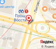 Автоцентр РУМОС