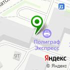 Местоположение компании РОЗАН ФАЙНЭНС, ЗАО