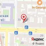 Почтовое отделение №123