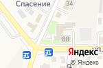Схема проезда до компании Компания в Вишневе