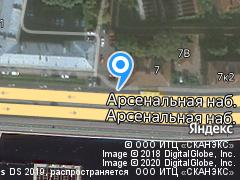 Санкт-Петербург, ул. набережная Арсенальная