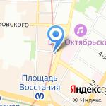 Новое литературное обозрение на карте Санкт-Петербурга