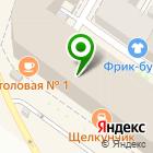 Местоположение компании Адвокат Изосимов Станислав Всеволодович