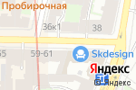 Схема проезда до компании Риф в Санкт-Петербурге