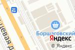 Схема проезда до компании Магазин электротоваров в
