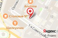 Схема проезда до компании Межрегиональный научно-технический специализированный Центр развития в Санкт-Петербурге
