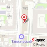 ООО Северо-Западная Медицинская Компания
