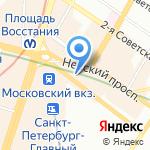 Park Inn by Radisson Nevsky St.Petersburg на карте Санкт-Петербурга