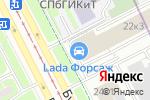 Схема проезда до компании Форсаж в Санкт-Петербурге