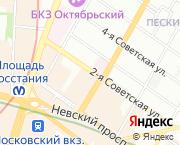 2-я Советская, 4