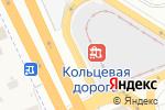 Схема проезда до компании БМК в