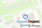 Схема проезда до компании Трио в Санкт-Петербурге