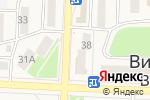 Схема проезда до компании Веселая стрекоза в Вишневе