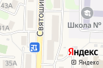 Схема проезда до компании Зернятко в Вишневе