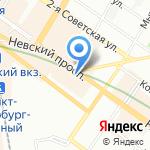 Luxio на карте Санкт-Петербурга