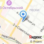 Роял Интериорс на карте Санкт-Петербурга