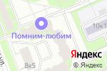 Схема проезда до компании Лана в Санкт-Петербурге