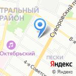 Школа макияжа и грима Виргинии Верц на карте Санкт-Петербурга