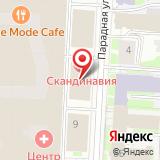 ООО АВЕВА