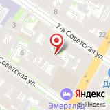 Магазин обуви и кожгалантереи на Суворовском проспекте