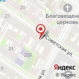 Магазин одежды и обуви на Советской 4-ой