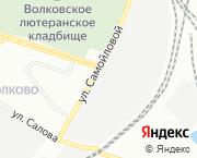 ул. Самойловой