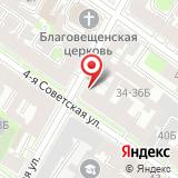Магазин цветов и подарков на Советской 4-ой