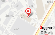 Автосервис Modern-auto в Санкт-Петербурге - Кондратьевский проспект, 2к15: услуги, отзывы, официальный сайт, карта проезда