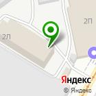 Местоположение компании АртЭко