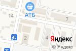 Схема проезда до компании Магазин по продаже мясных изделий в Вишневе