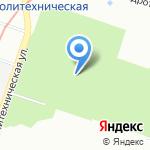 Фаблаб Политех на карте Санкт-Петербурга