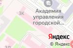 Схема проезда до компании Городская поликлиника №30 им. Боткина в Санкт-Петербурге