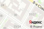 Схема проезда до компании Новиком в Санкт-Петербурге