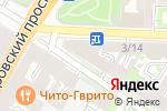 Схема проезда до компании 1000 мелочей в Санкт-Петербурге