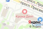 Схема проезда до компании Свой Дом в Санкт-Петербурге