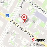 ООО Дельта-Строй