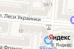 Схема проезда до компании София Sport в