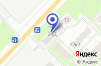 Схема проезда до компании ТСЦ МЕДАЙЛЕНД в Пушкине
