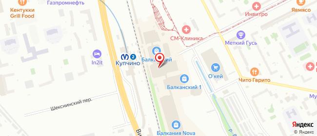 Карта расположения пункта доставки Санкт-Петербург Балканская в городе Санкт-Петербург