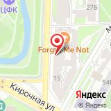 ЗАО Интернэшнл Си-Пи-Эй Корпорэйшн