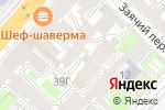 Схема проезда до компании ShoKoLaD в Санкт-Петербурге