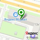 Местоположение компании ОмегаСтройДизайн