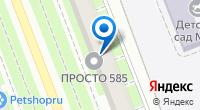 Компания Пивной рай на карте