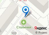 ГАРВЕЙ на карте