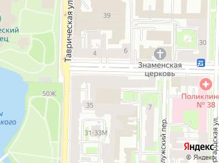 Продажа помещения свободного назначения 30 м2 в офисно-складском комплексе, метро Чернышевская