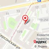 ООО Импэкс