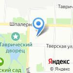 Комитет по делам ЗАГС на карте Санкт-Петербурга